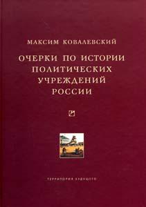 Книга народная медицина василий маркович флоринский 1852 год xp